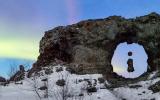Iceland  Black Lava Fields  Visitor Center